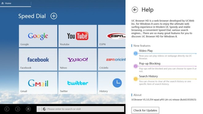 uc-browser-Screenshot